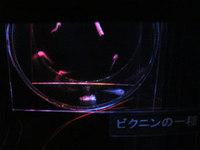 Shinkai2