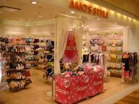 Amosstyle