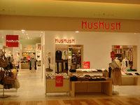 Hashush