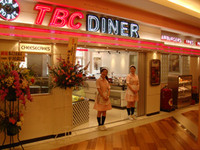 Tbcdiner