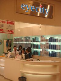 Eycity_2