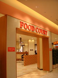 Foodcourt_2
