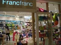 Franfranc