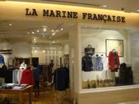 Lamarinefrancaise