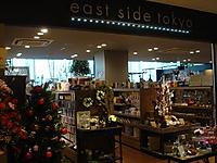 Eastsidetokyo1