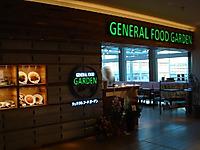 Generalfoodgarden1