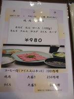 Taihei1_1